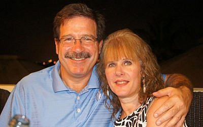 Mary Sherlach with her husband, Mark (photo credit: AP/Courtesy of Mark Sherlach)