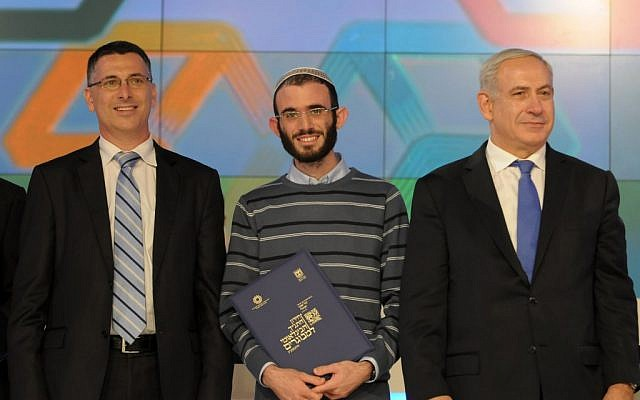 Quiz winner Raphael Meyuhas, center, with Benjamin Netanyahu, right and Gideon Sa'ar after winning the prize. (photo credit: Muki Schwartz)