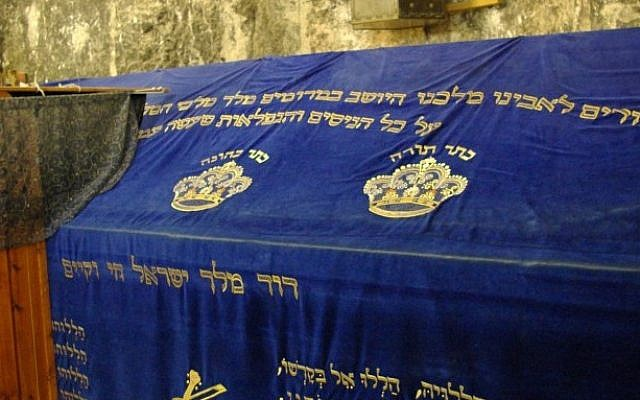 King David's tomb in Jerusalem (photo credit: CC BY SA 3.9, by Berthold Werner, Wikimedia Commons)