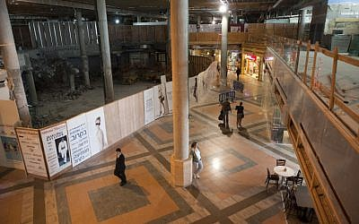The Arena shopping mall, at the time only partly opened, in 2009. (photo by Matanya Tausig/Flash 90)