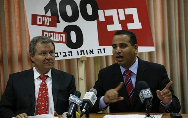 Kadima MKs Meir Sheetrit, left, and Yoel Hasson at a press conference in July 2009, in which they blasted Prime Minister Benyamin Netanyahu's first 100 days in office. J(photo credit: Miriam Alster/Flash90).