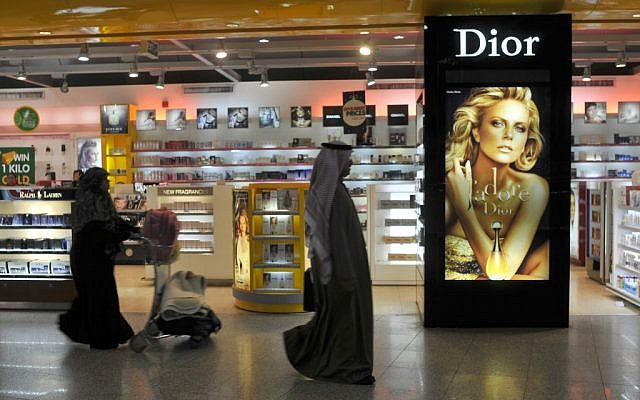 An illustrative photo of a potential voter at a perfume shop in Kuwait (photo credit: Serge Attal/Flash 90)