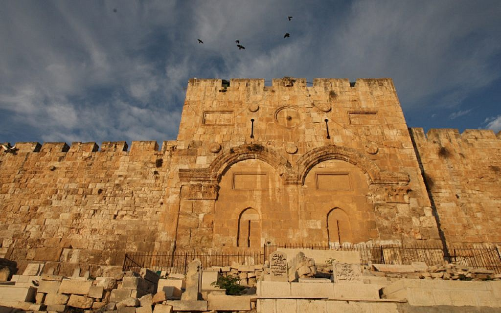 Jew Detector: UNESCO Visit To Jerusalem Canceled By Israel