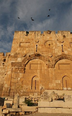 Jerusalem's Golden Gate, which abuts the Temple Mount. (photo credit: Keren Freeman/Flash90)
