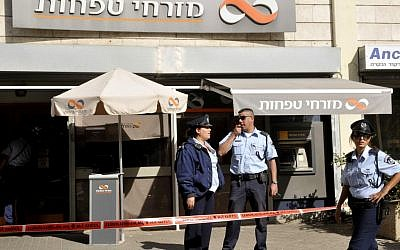 Police stand at the scene of a robbery outside a branch of Bank Mizrahi in Holon, December 9, 2010 (illustrative photo: Yossi Zeliger/Flash90)