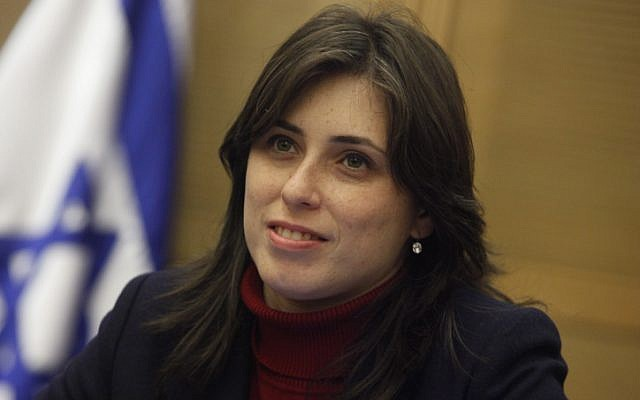 Likud MK Tzipi Hotovely (photo credit:  Miriam Alster/Flash90)