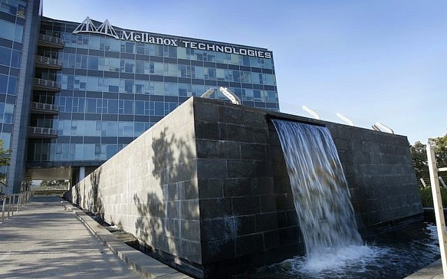 Mellanox headquarters in Yokne'am (Moshe Shai/Flash90)