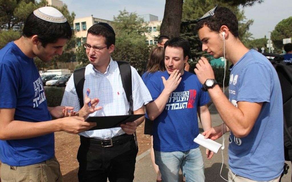Students affiliated with the Labor Party try to recruit supporters at The Hebrew University (photo credit: Yoav Ari Dudkevitch/Flash90)