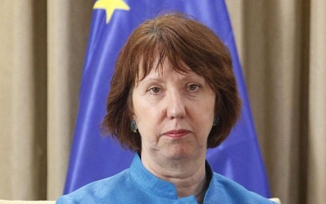 EU foreign policy chief Catherine Ashton in Jerusalem on October 24, 2012 (photo credit: Miriam Alster/Flash90)