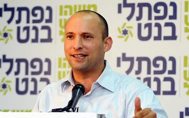 Jewish Home party leader Naftali Bennett (photo credit: Yossi Zeliger/Flash90)