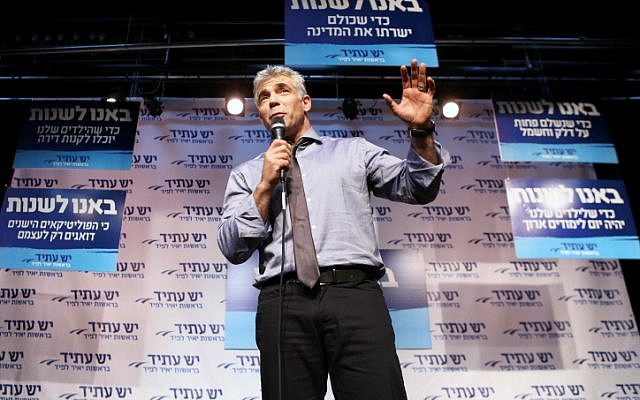 Yesh Atid chair Yair Lapid at his party's convention, December 2012 (photo credit: Yehoshua Yosef/Flash90)