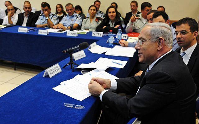 Prime Minister Benjamin Netanyahu speaks at the National Public Diplomacy Forum about the IDF's Operation Pillar of Defense on Tuesday. (photo credit: Kobi Gideon/GPO/Flash90)