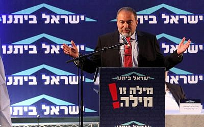 Foreign Minister Avigdor Liberman speaks during a Yisrael Beytenu party press conference in Jerusalem on December 4. (photo credit: Yoav Ari Dudkevitch/Flash90)