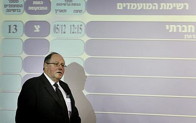 Central Elections Committee head Elyakim Rubinstein arrives at a committee meeting on December 5, 2012, where new political parties register for the upcoming elections. (photo credit: Miriam Alster/Flash90)