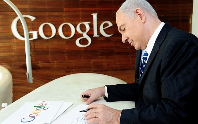 Prime Minister Benjamin Netanyahu seen drawing after attending a press conference launching 'Campus TLV' a technology hub for Israeli start-ups, entrepreneurs and developers at Google's new offices on Monday, December 10, 2012 (photo credit: Kobi Gideon/Flash90)