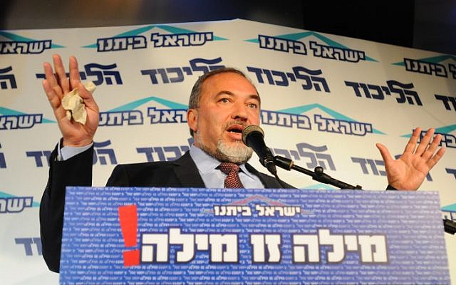 Foreign Minister Avigdor Liberman speaks to party members in Tel Aviv on Thursday, December 13. (photo credit: Yossi Zeliger/Flash90)