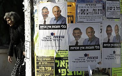 Campaign posters of the Power to Israel (Otzma LeYisrael ) party on a bulletin board (photo credit: Tsafrir Abayov/Flash90)