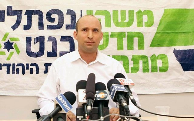 Jewish party leader Naftali Bennett speaks at a press conference in Petah Tikva Saturday. (photo credit: Yehoshua Yosef/Flash90)
