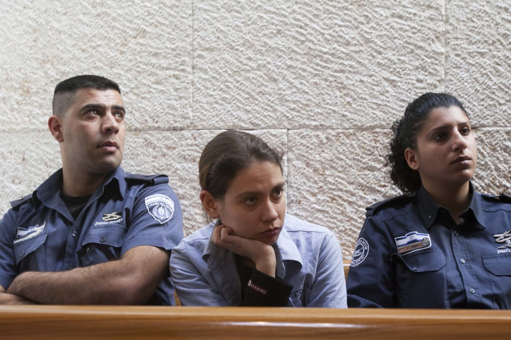 gu israeli soldier jailed - 1024×640