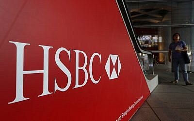 Logo of HSBC headquarters in Hong Kong (photo credit: AP/Vincent Yu, file)