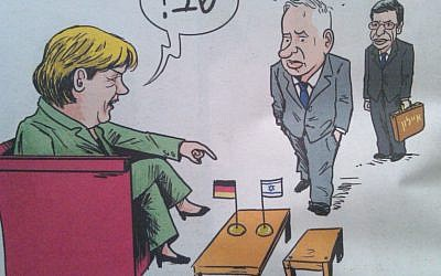 Political cartoon in Yedioth Ahronoth on December 6.