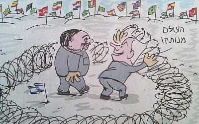 Political cartoon in Haaretz on December 6.