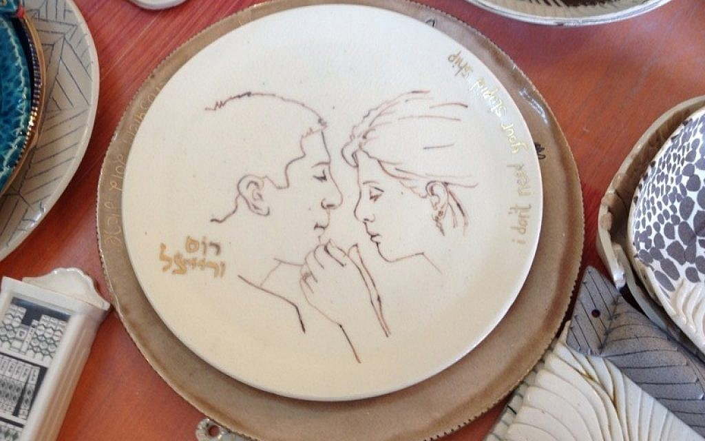 Ross loves Rachel, in plate form (photo credit: Jessica Steinberg/Times of Israel)