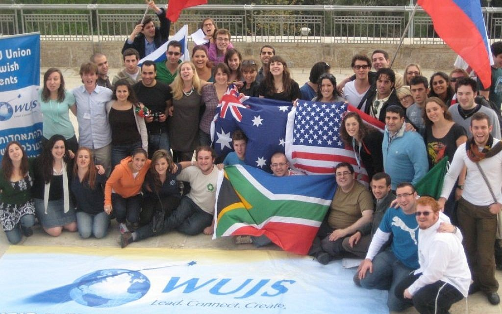 WUJS's leading form at the 2011 congress (photo credit: courtesy of WUJS)