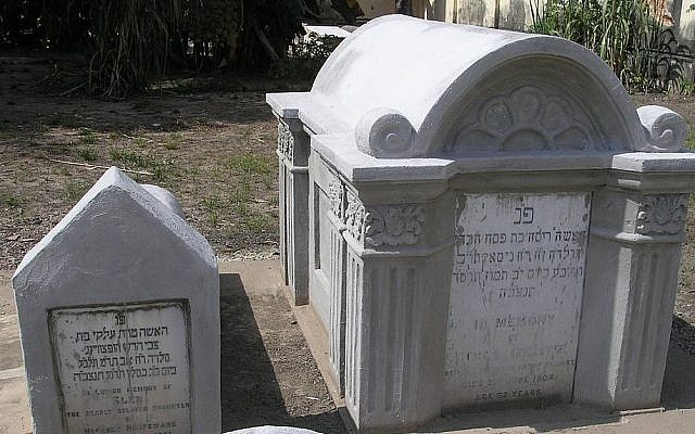Tombstones at the Jewish cemetery in Penang, Malaysia (photo credit: CC-BY-SA Gryffindor/Wikimedia commons)
