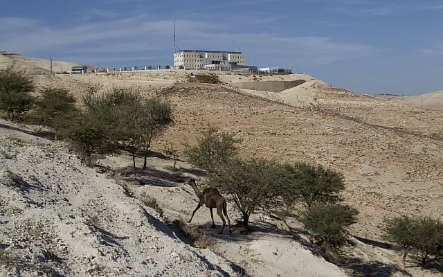 An Israeli police station in the E1 area, east of Jerusalem (photo credit: Ariel Schalit/AP)