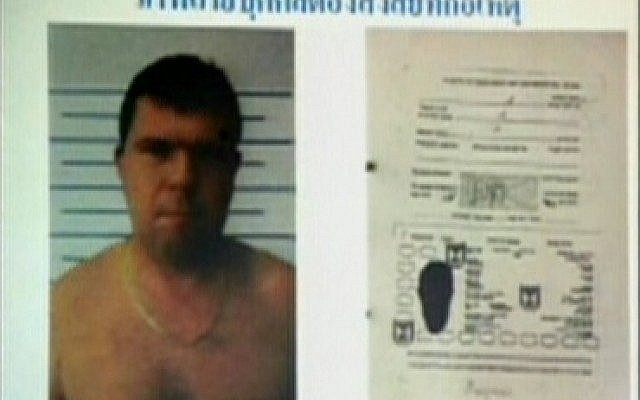 A photograph of suspected killer Moshe David distributed by Thai police and aired on local media (screen capture Channel 2)
