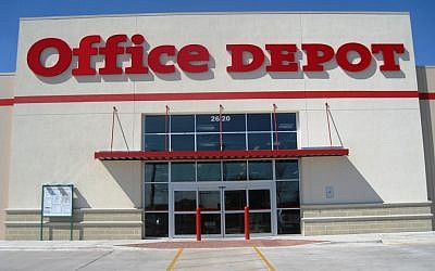 An Office Depot branch (photo credit: CC-BY Lizsummers/Wikimedia commons)