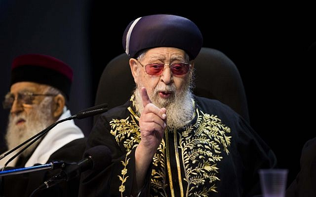 Rabbi Ovadia Yosef, seen here on Nov. 3, 2012 (Photo by Yonatan Sindel/Flash90)