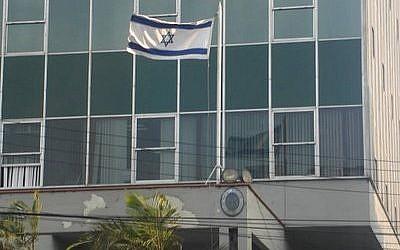 Peruvian Embassy in Tel Aviv (photo credit: CC BY SA 3.0, SuperMundo, Wikimedia Commons)