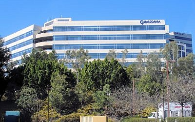 Qualcomm headquarters in San Diego. (Courtesy CoolCaesar)