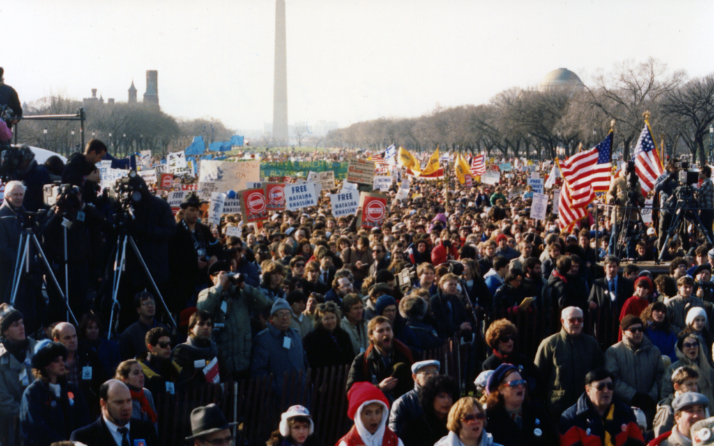 On the eve of Mikhail Gorbachev's first visit to the US in 1987, 250,000 activists marched on Washington DC to demand freedom for Soviet Jewry. (Courtesy of the National Conference on Soviet Jewry)