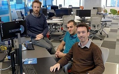 Adir Zimerman (front right) and the Screemo team at the Microsoft Accelerator for Windows Azure in Herzliya (Photo credit: Courtesy)