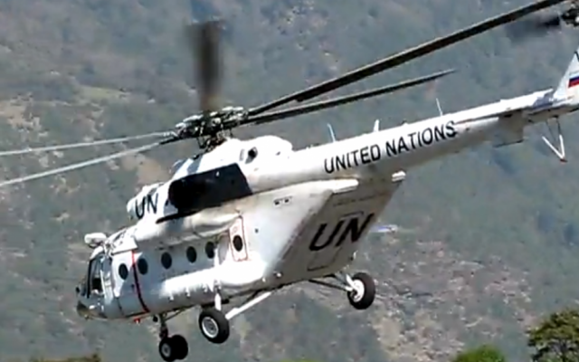 An illustrative photo of a UN helicopter during take off (photo credit: screen capture, YouTube)
