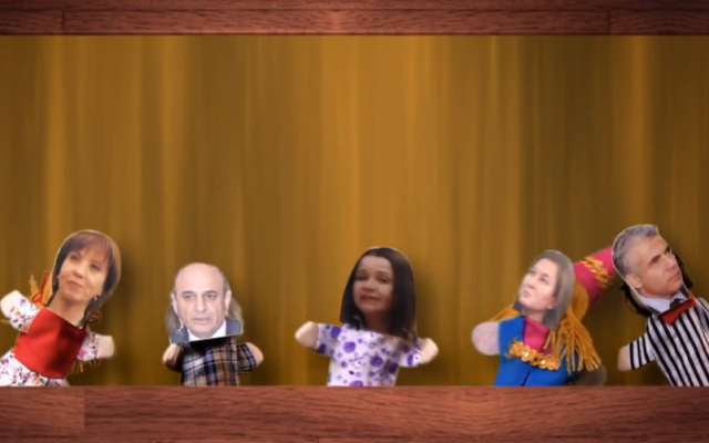 (left to right) Opposition party leaders Zahava Gal-on (Meretz), Shaul Mofaz (Kadima), Shelly Yachimovich (Labor), Tzipi Livni (Hatnua) and Yair Lapid (Yesh Atid) as depicted in a Likud-Beytenu YouTube clip entitled 'Theater of the Absurd' (photo credit: image capture from YouTube video)