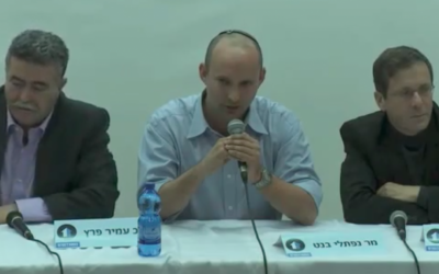 Amir Peretz (left), Naftali Bennet and Yitzhak Herzog (right) at a Tel Aviv University panel, Sunday (photo credit: screen capture BlueWhiteFuture/Youtube)