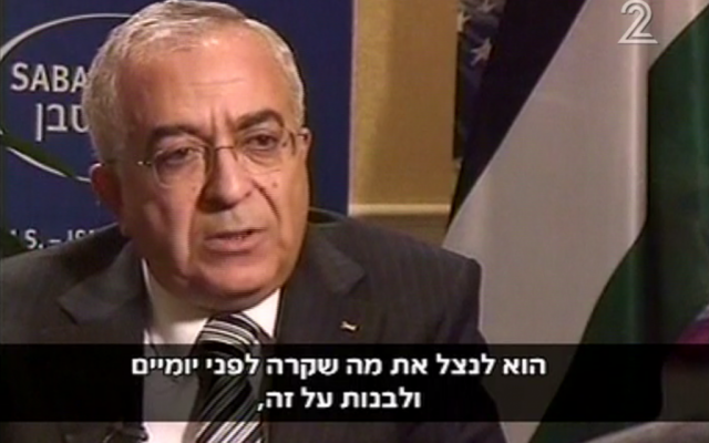 Palestinian Authority Prime Minister Salam Fayyad (photo credit: image capture from Channel 2)
