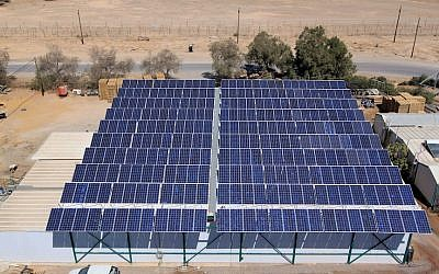 A solar project in the Negev  (Photo credit: Courtesy)