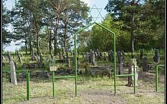 Lozman and his team installed a protective fence and performed landscaping work at the Jewish cemetery in Svir, Belarus (above). The graves previously had been neglected (below). (Both photos courtesy of Michael Lozman)