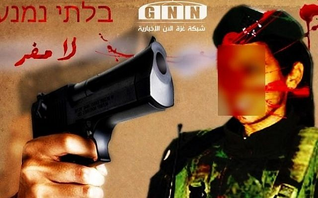 A blurred version of a picture uploaded to the Gaza Now Facebook page on Thursday shows the border police officer who shot a youth in Hebron. The female officer's face is splattered with blood next to a depiction of a gun and the word 'inevitable' in Hebrew and in Arabic.