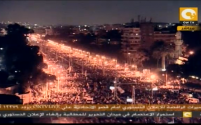 Thousands of protesters congregate in Cairo near the presidential palace on Tuesday. (photo credit: image capture from ONTV)