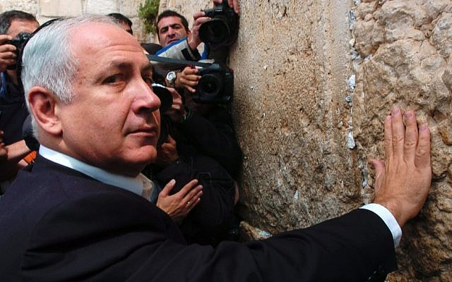 Benjamin Netanyahu during a visit to the Western Wall in 2006 (photo credit: Guy Assayag/Flash90)