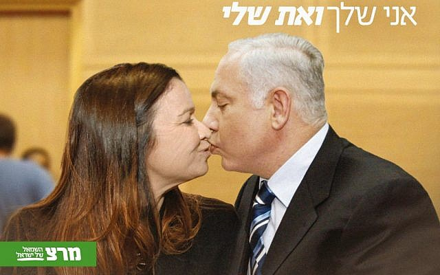 A Meretz campaign ad featuring a photoshopped image of Prime Minister Benjamin Netanyahu and Labor Party leader Shelly Yachimovich locking lips