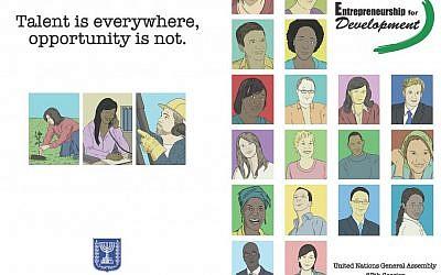 The Israeli UN campaign.