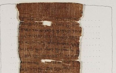 The fragile Nash Papyrus, as it is known, is one of the oldest manuscripts containing text from the Hebrew Bible (photo credit: CC BY-NC, Cambridge Digital Library)
