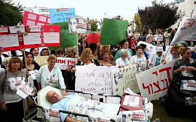 Striking nurses outside of the Beilinson- Rabin Medical Center on Wednesday December 05, 2012. (photo credit: Yehoshua Yosef/Flash90).